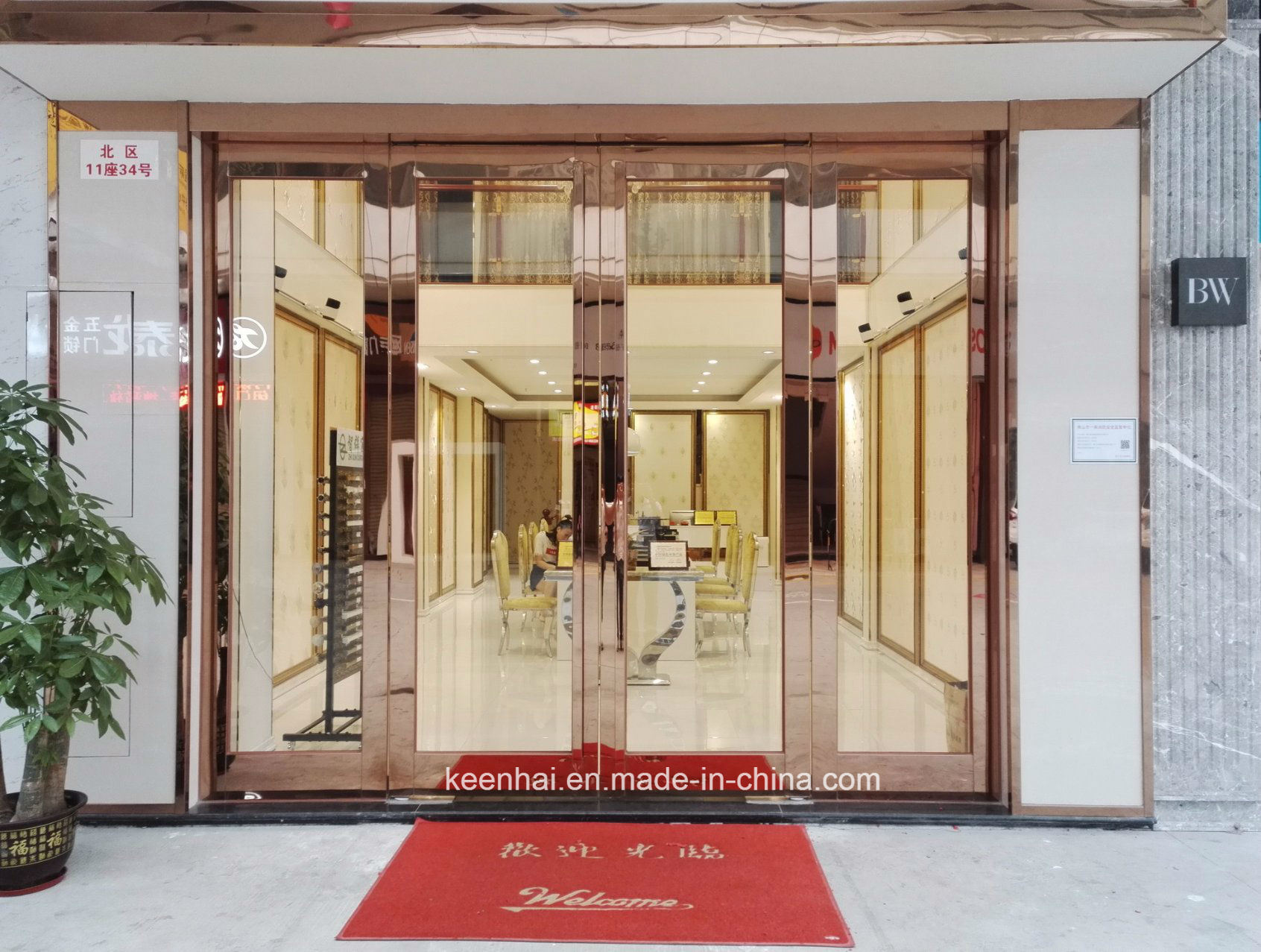 Exterior stainless steel glass commercial entry doors