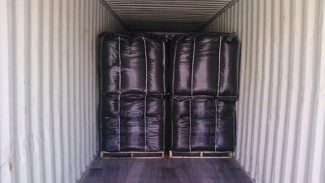 China Supplier Wet Process Carbon Black, Black Carbon (N330)