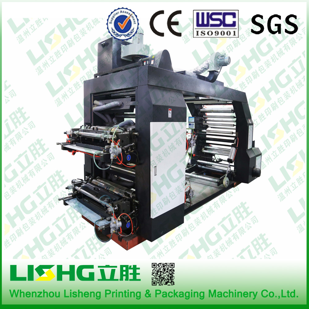 China Best Sale High Speed Small Stack Type Plastic Bag Paper And Cup 4 Color Flexo Printing Press Machine Price
