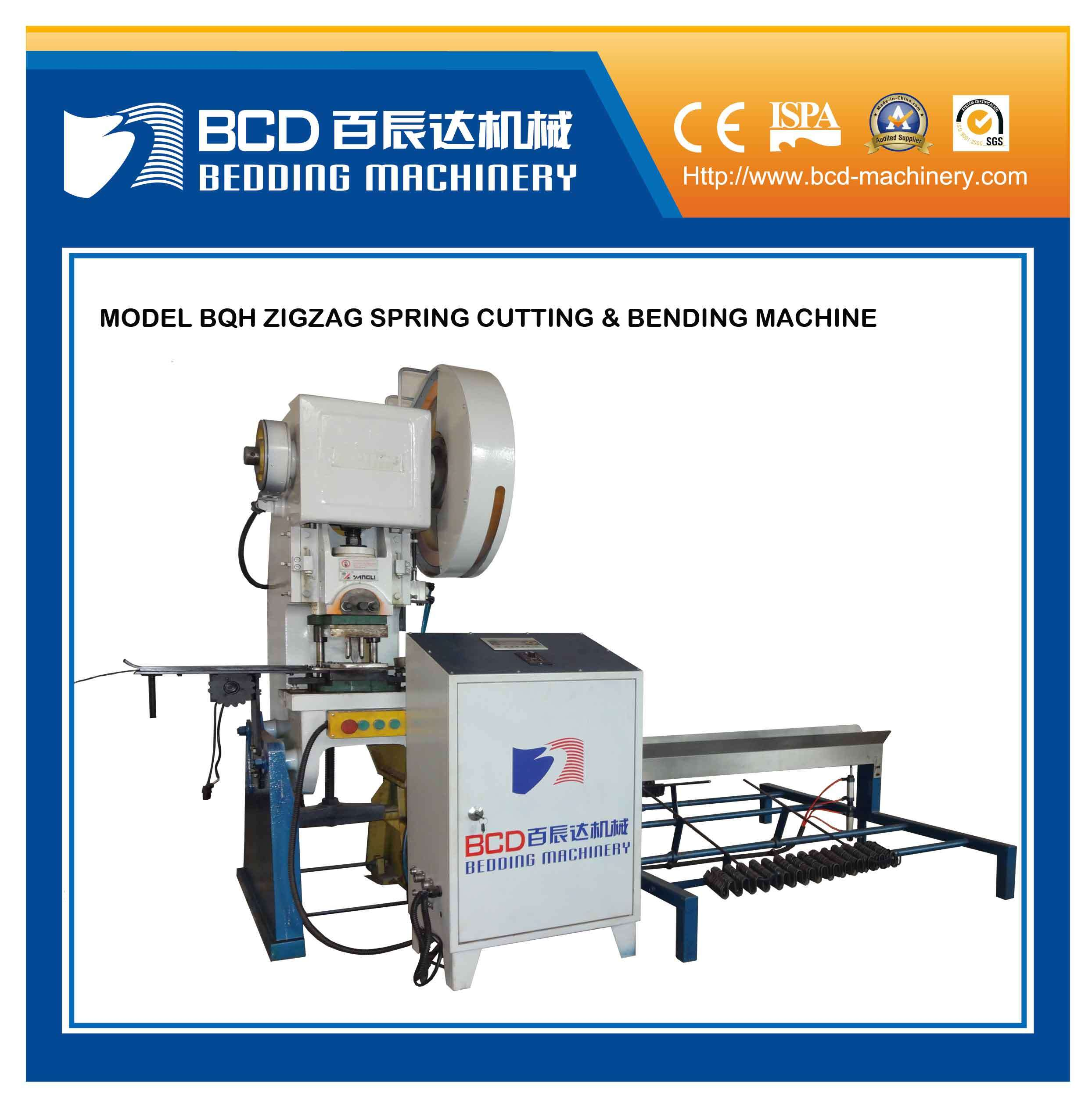 Zigzag Spring Cutting & Bending Machine (BQH)