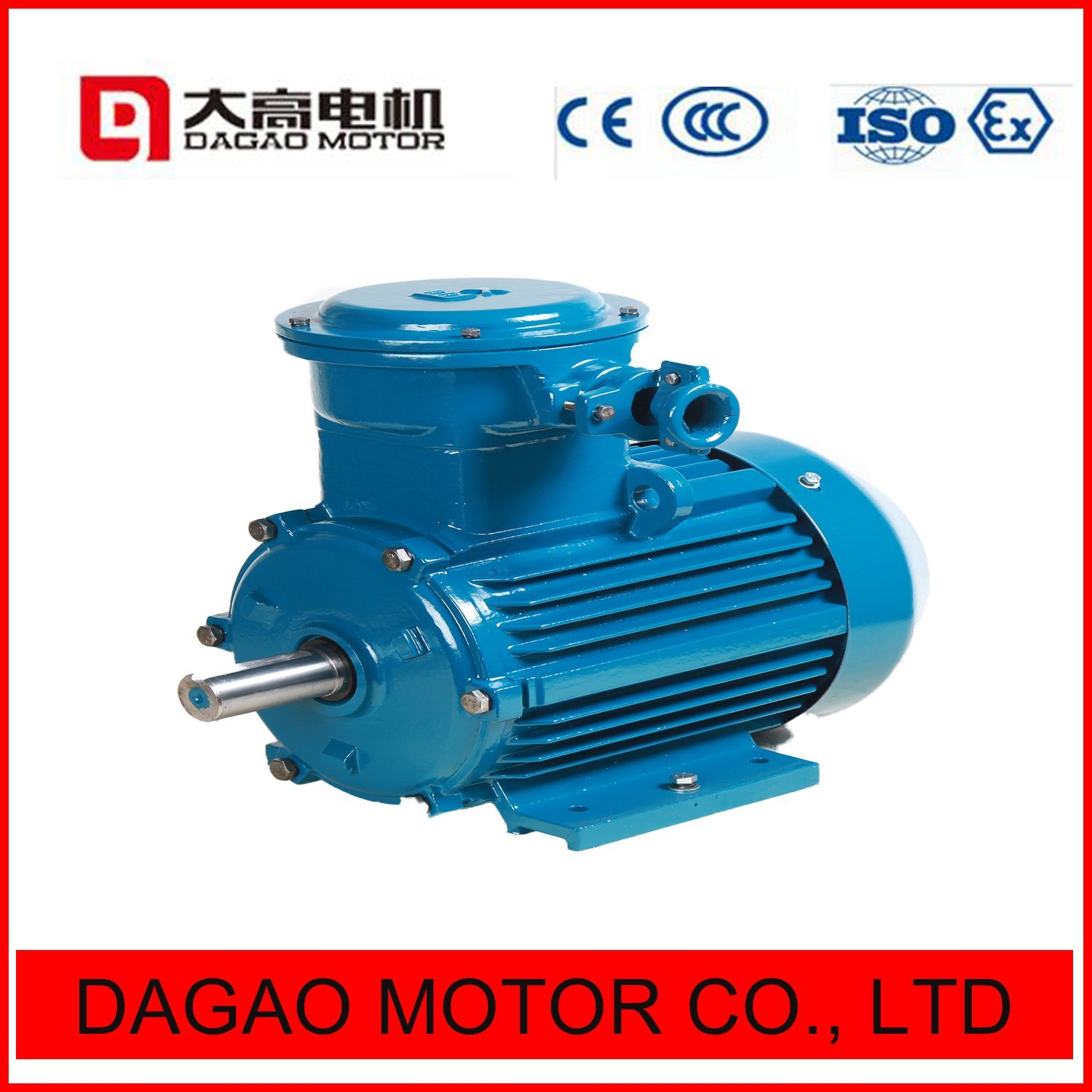 China Three Phase AC Explosion-Proof Asynchronous Electric Motor ...