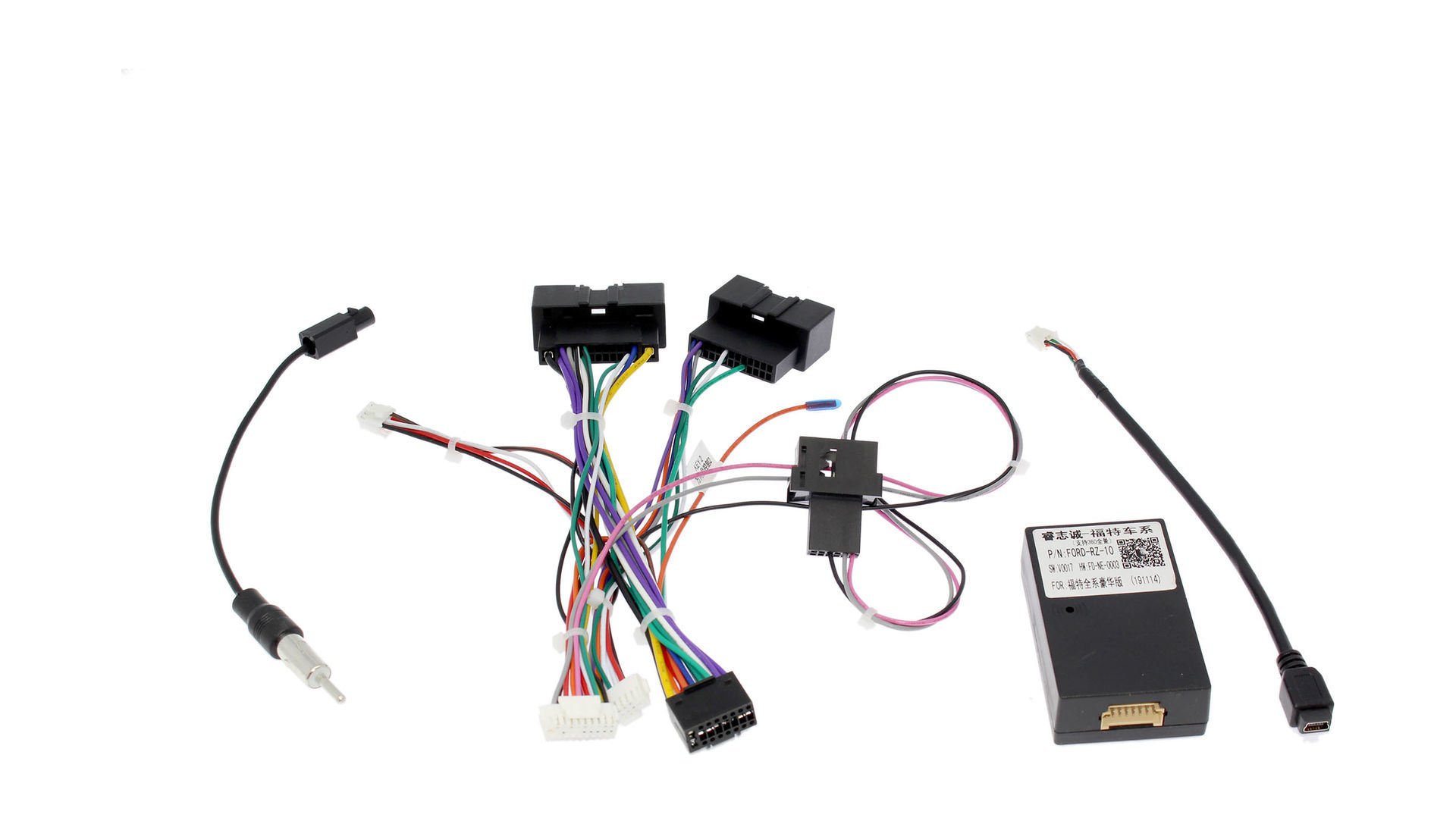 China Professional Manufacture Frame with Canbus Harness Car Amplifier  Wiring Kits for Ford/Mitsubishi - China Canbus Kits, Wire HarnessShenzhen ZhongJianTianHang Electronics Co., Ltd.