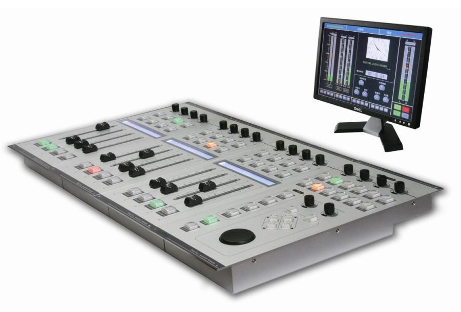 china digital audio mixer db2000 china audio mixer console
