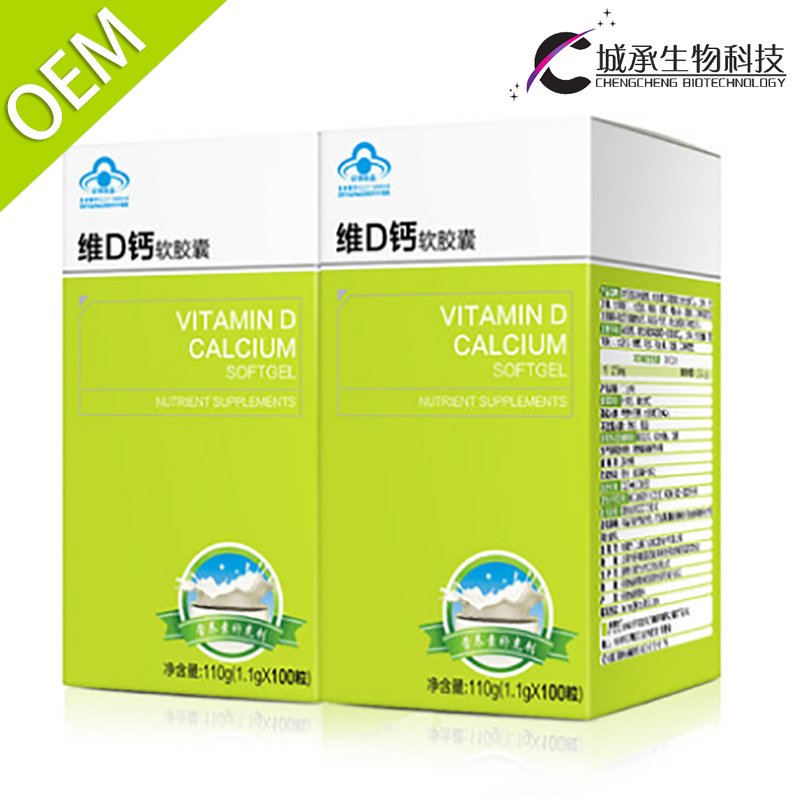 OEM High Purity Bone Strengthen GMP Calcium Vitamin D Tablet pictures & photos