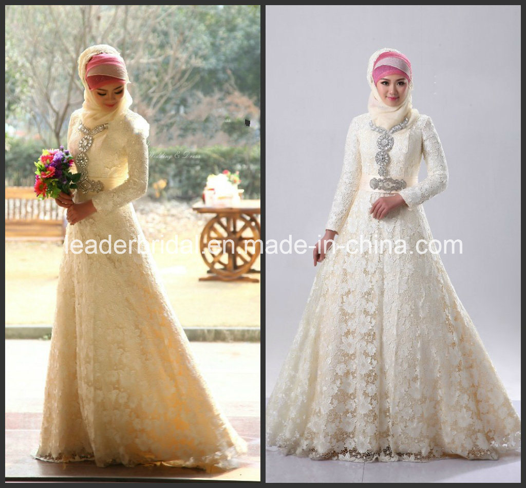 China Muslim Wedding Ball Gowns Long Sleeve Lace Bridal Dresses ...