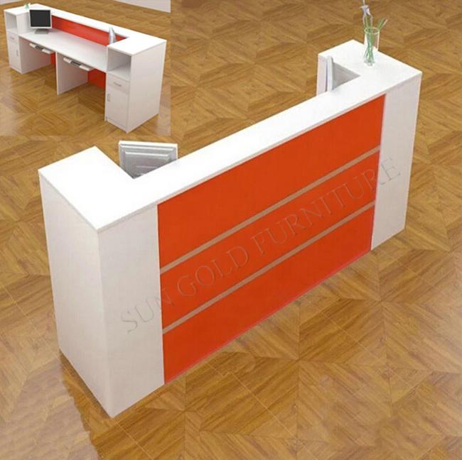 China Small Reception Desk