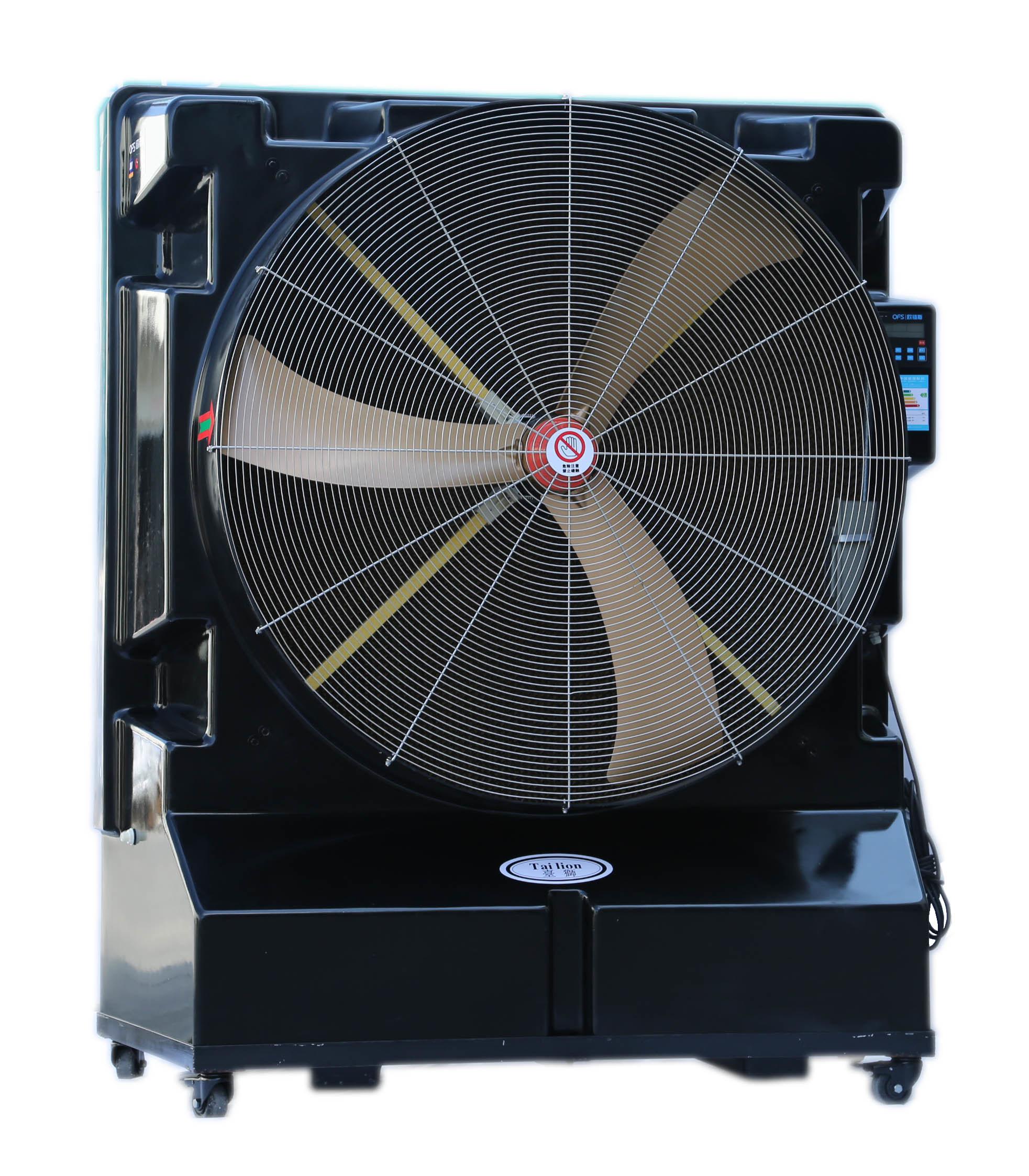 China 2019 New Air Cooler Evaporative