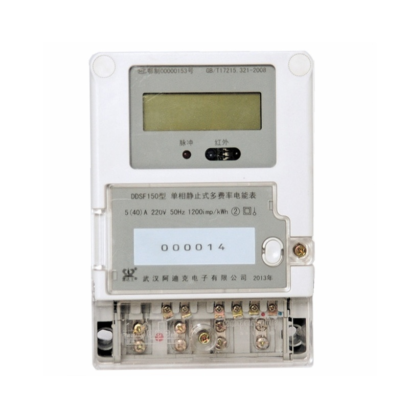 China Single-Phase Household Multi-Billing Function Power Meter with ...