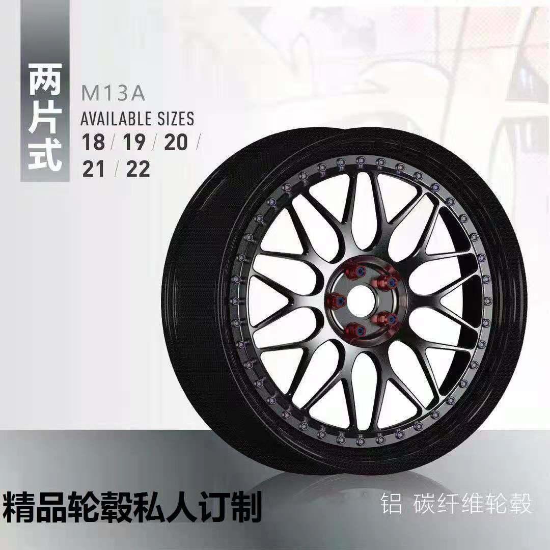 Hot Item 19 Inch Ultra Light Carbon Fiber Car Alloy Wheels Rims