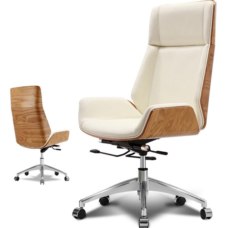 Eames Chair Swivel
