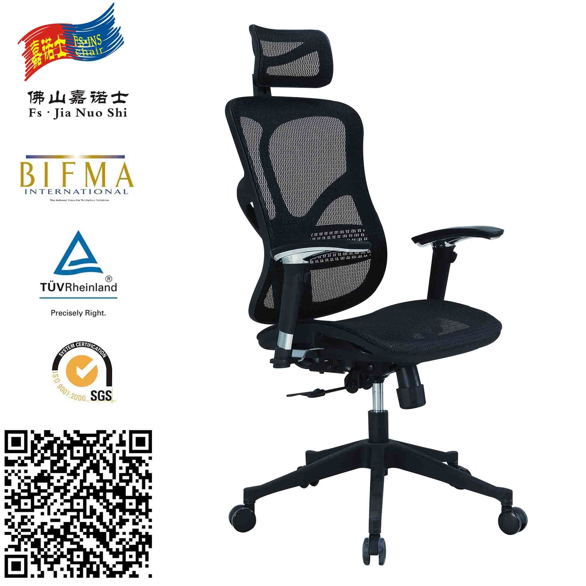 [Hot Item] 5 Years Warranty Best Dxracer Office Chair for Home and Office  Jns-521