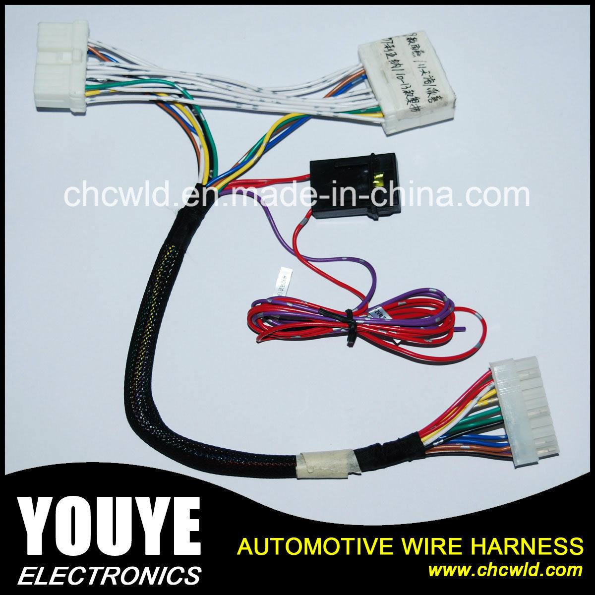 China Automotive Power Window Wire Harness For Changan Suzuki Swift Auto Electrical Wiring Connector Buy Automobile Cable