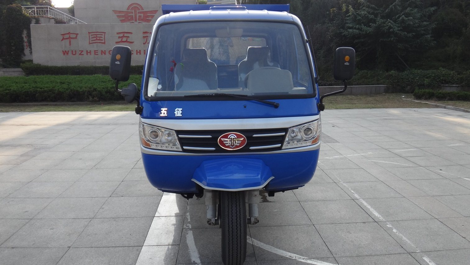 Waw Chinese Closed Cargo Diesel Motorized 3-Wheel Tricycle for Sale pictures & photos