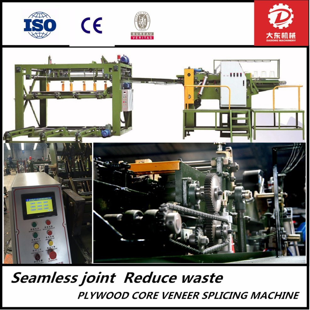 Factory Sale Plywood Machine Felt-Board Machinery for Joint Veneer pictures & photos