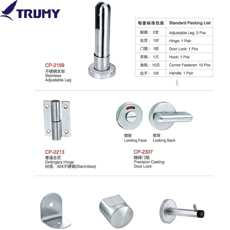 China Stainless Steel 304 Toilet