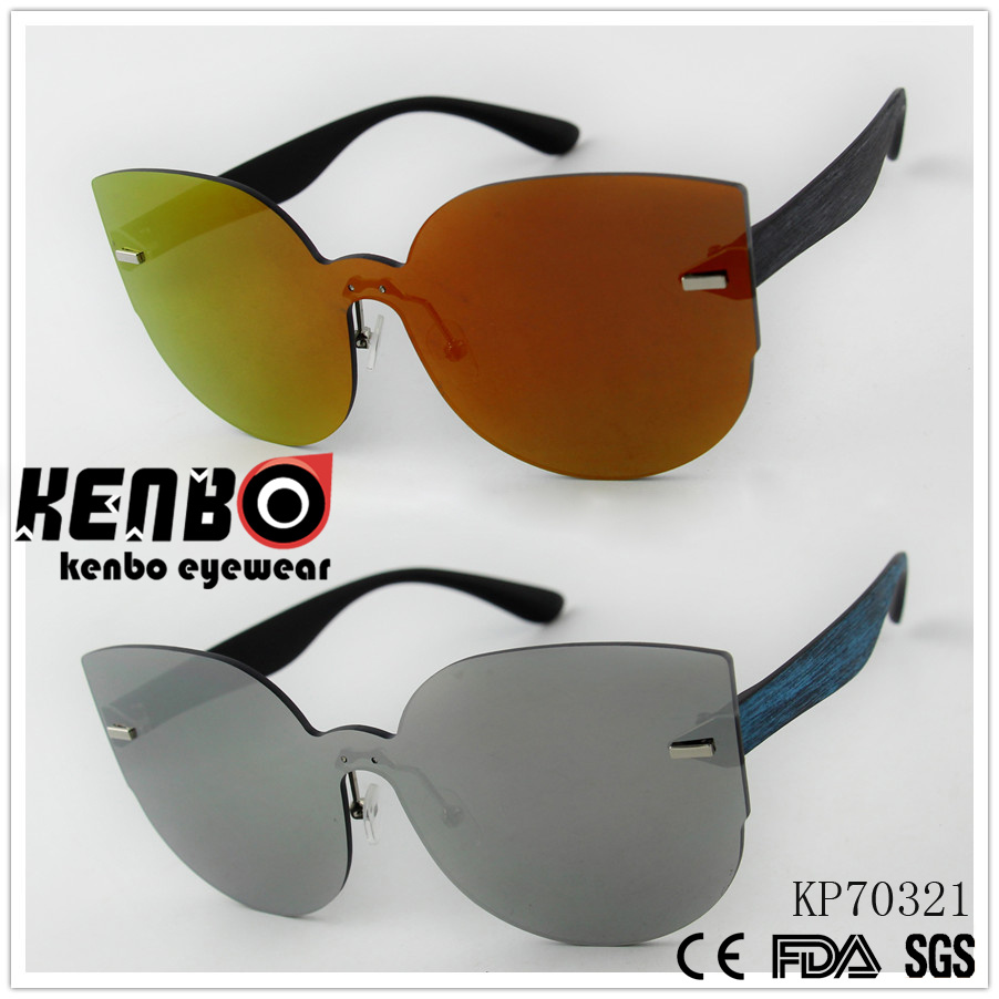 ef5f0965011d China Frameless Sunglasses with One Piece Lens Kp70321 - China Sunglasses