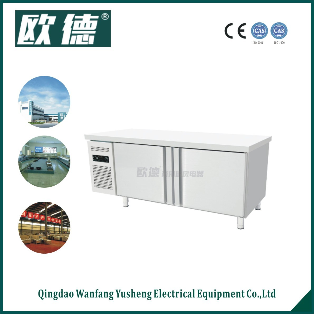 China Commercial Kitchen Double Door Undercounter Refrigerator With  Workbench   China Undercounter Refrigerator, Refrigerator With Workbench