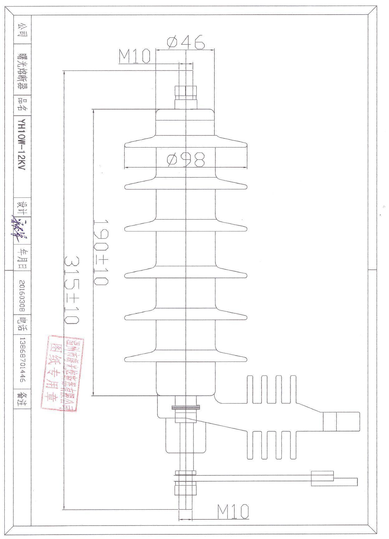China Manufacturer High Voltage Polymer Lightning Arrester With Diagram Of Lighting Different Installation Types