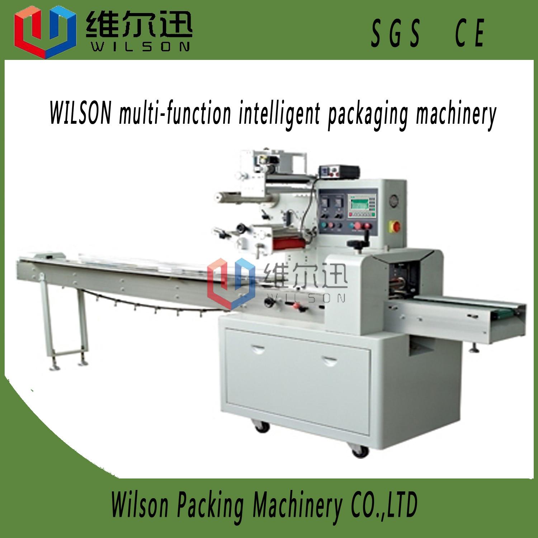 American Agarbatti Machine Automatic Packaging Machine Made in China ...