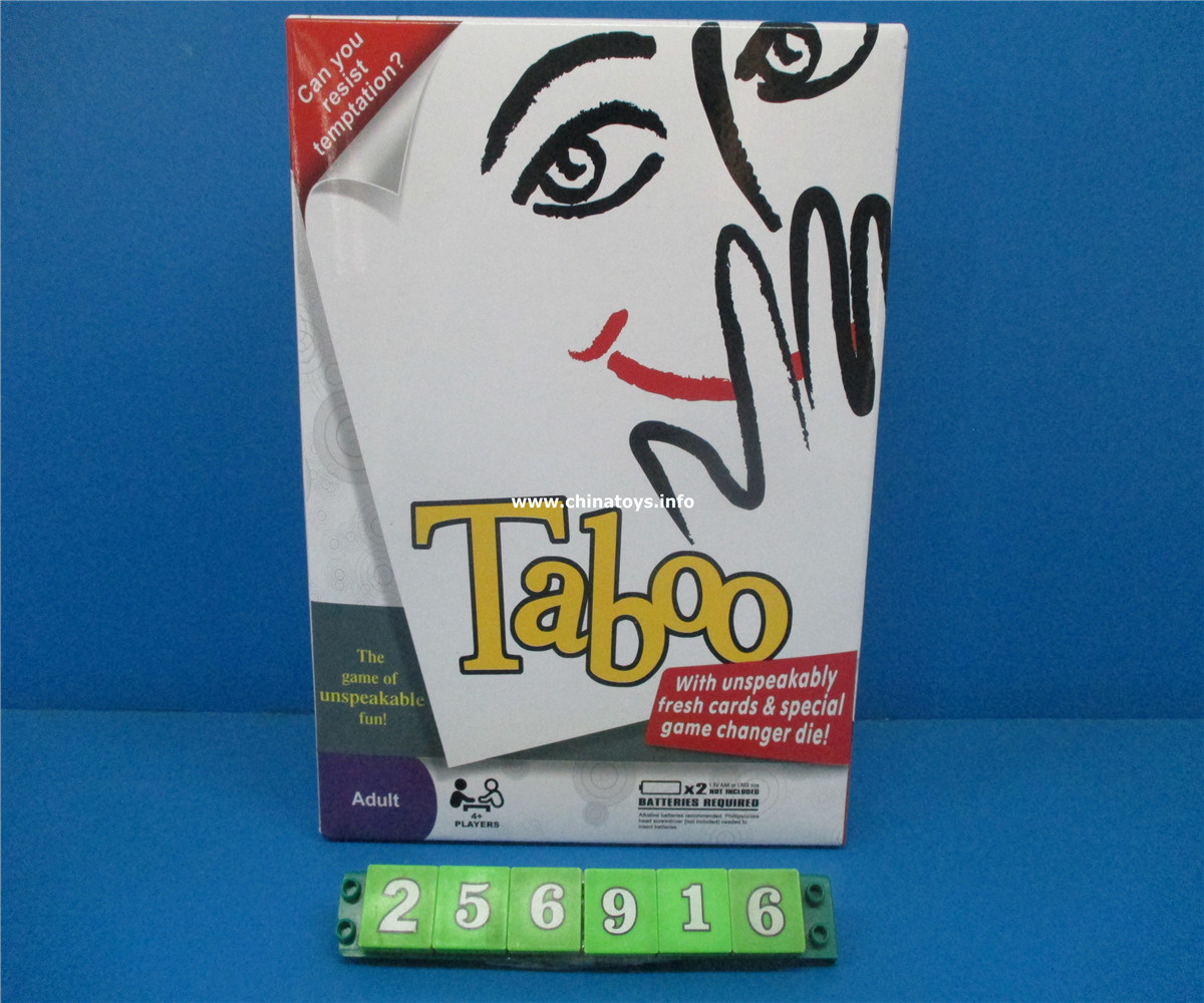 [Hot Item] Educational Card Game The Taboo Game Toys (256916)
