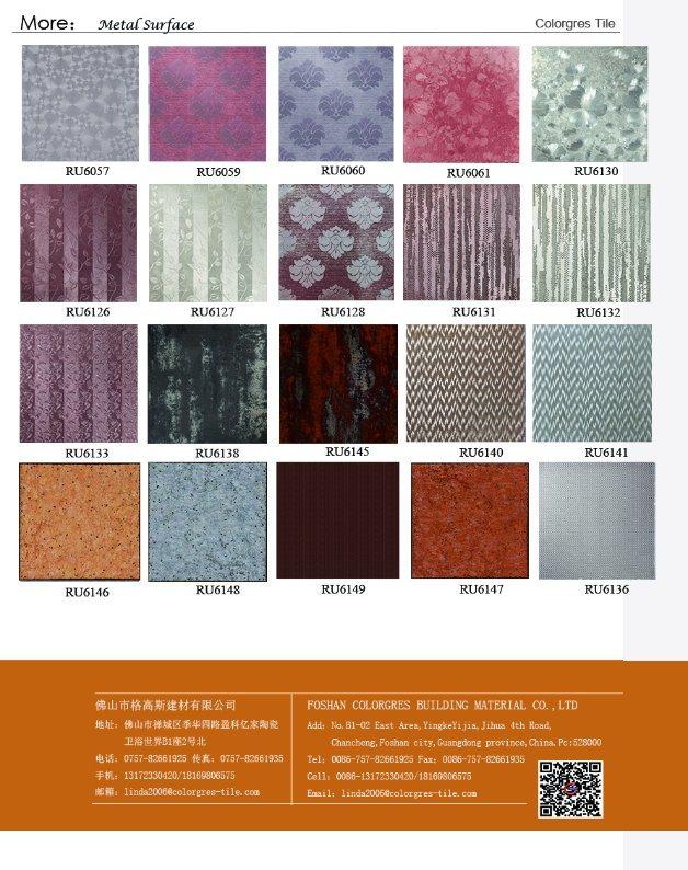 China Rustic Metal Ceramic Tile Floor Tile For Building Material