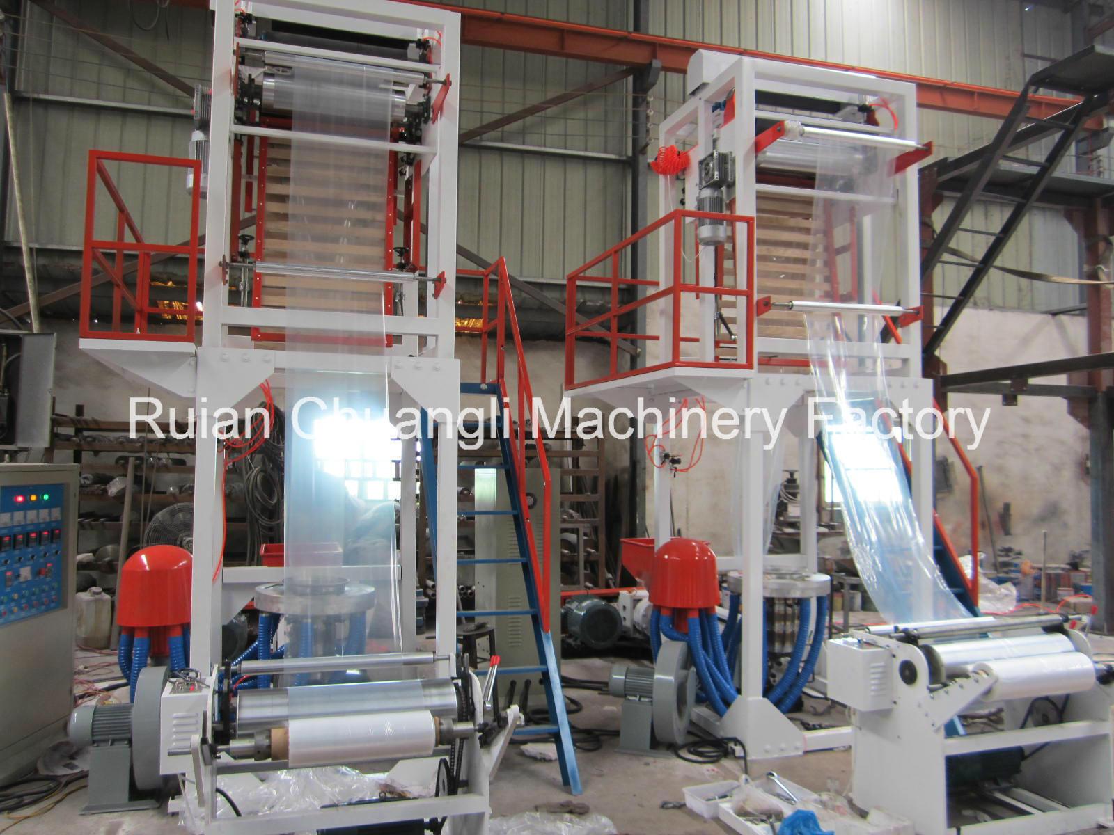 China Plastic Film Extrusion Machine For Bag Extruder