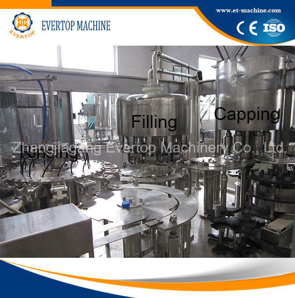 Plastic Bottle Pure Water Filling Machine pictures & photos