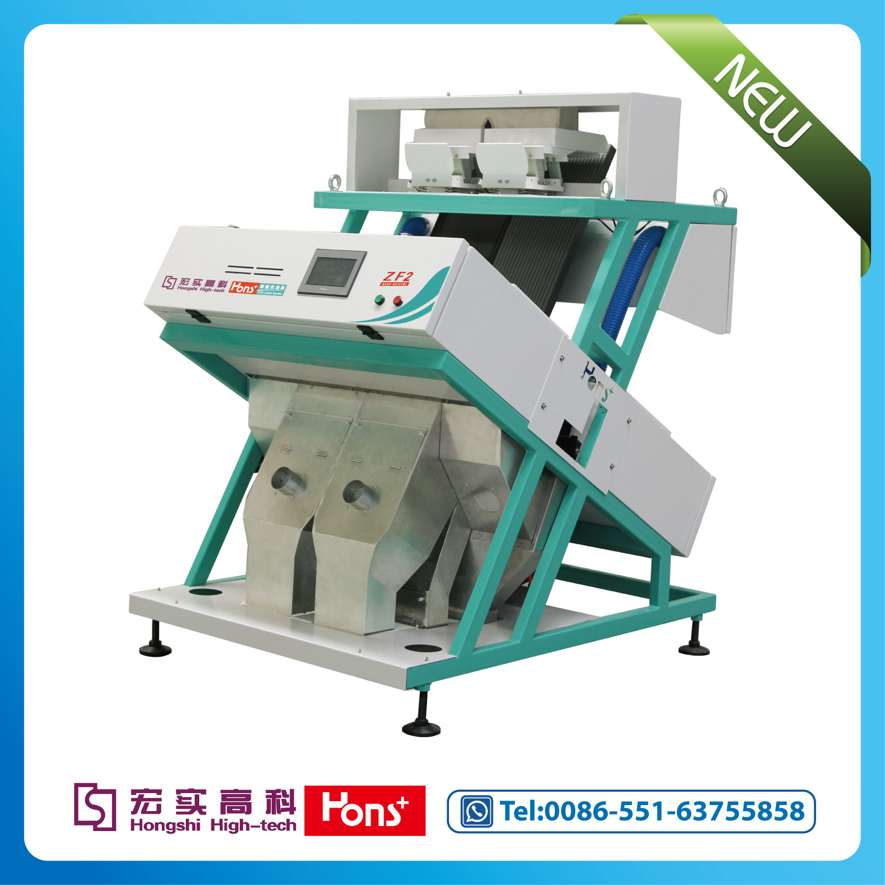 Cashew Nut Color Sorter/Shape Sorting Machine From China