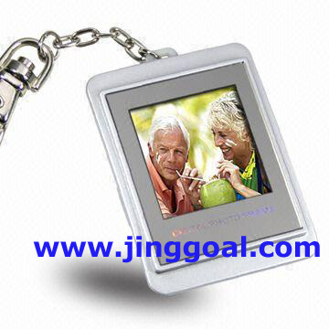 1.5 Inch Digital Photo Frame (JD652-A)
