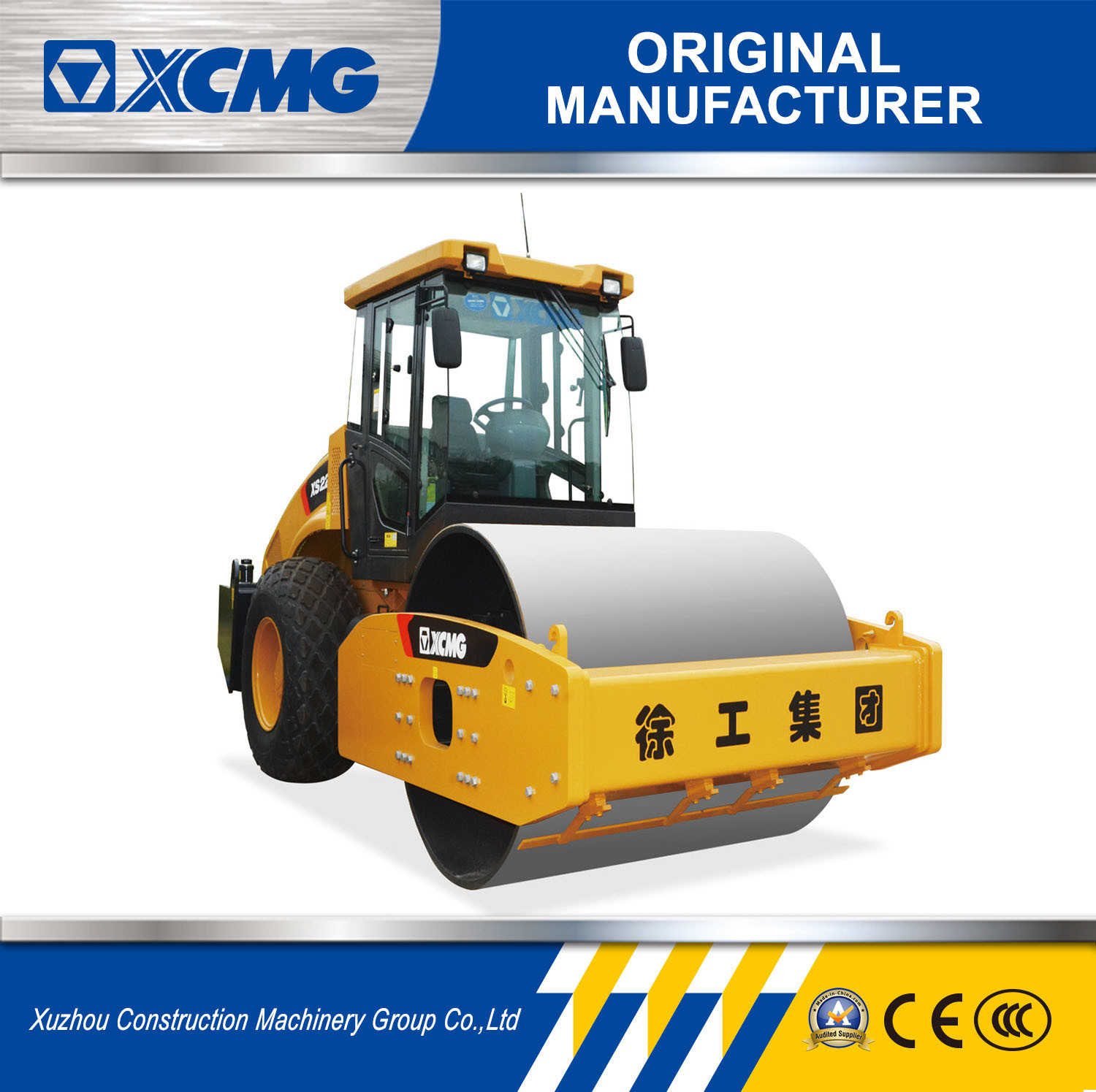 China XCMG Hydraulic Single Drum Vibratory Road Rollers Xs223 22t Compactor  - China Road Roller, Single Drum Roller