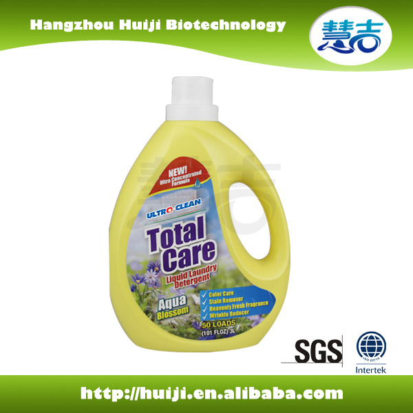 Clothes Washing - Laundry Detergent (HJ-LD-N2) pictures & photos