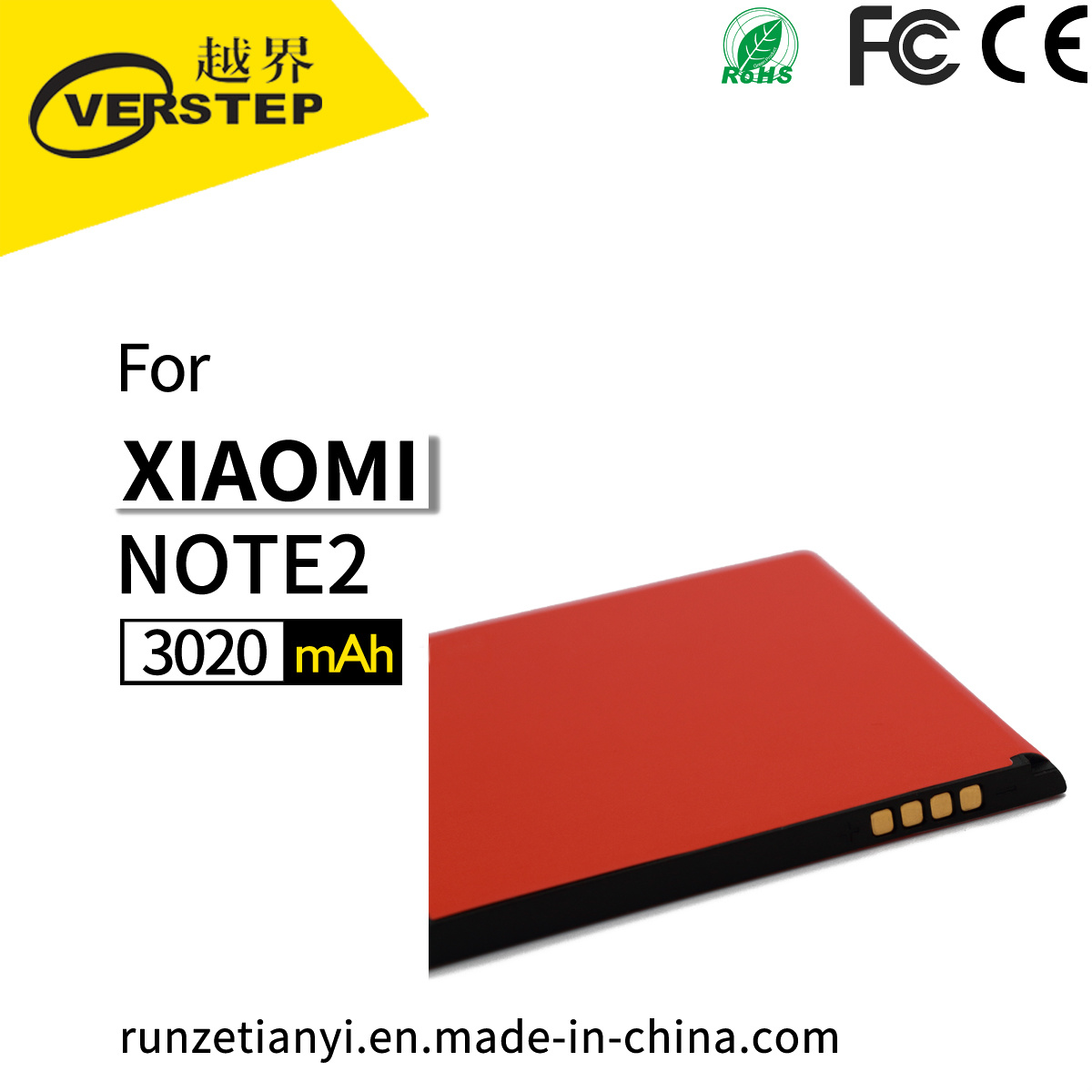 China Original Battery Bm45 for Xiaomi Hongmi Redmi Note 2 Replacement Battery - China Mobile Phone Battery, Mobile Battery