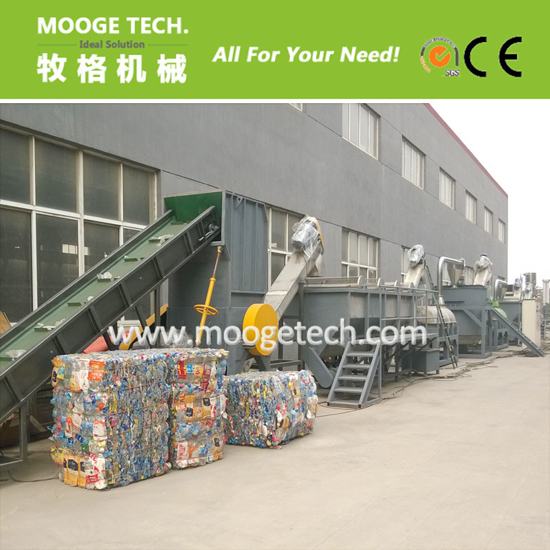 Mooge Tech plastic pet bottle recycling machine pictures & photos