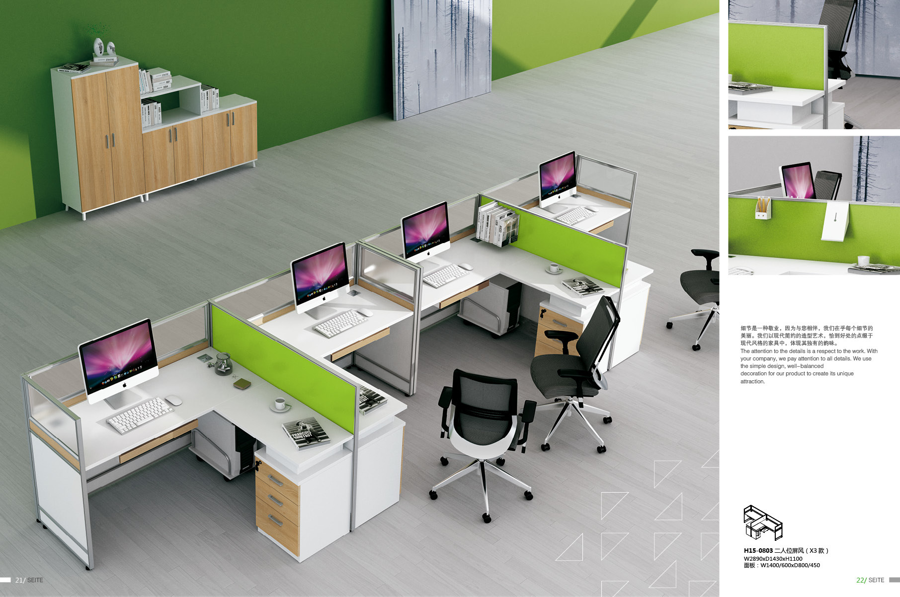 China Nice L Shaped Design Office Cubicles Workstation Screen Partition H15 0803 China Office Workstation Office Partition