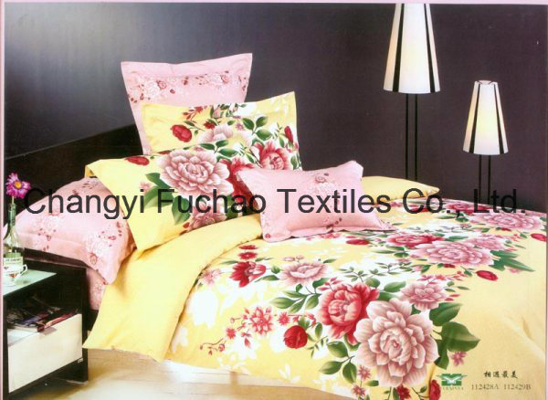 Elegant Bedding Set King Size 4PC Duvet Cover Set Microfiber Super Soft Life pictures & photos