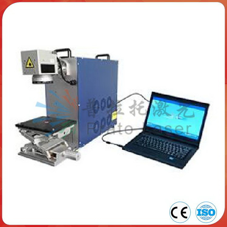 Portable Laser Engraving Machine for Marking P-Fb-10W/P-Fb-20W/P-Fb-30W