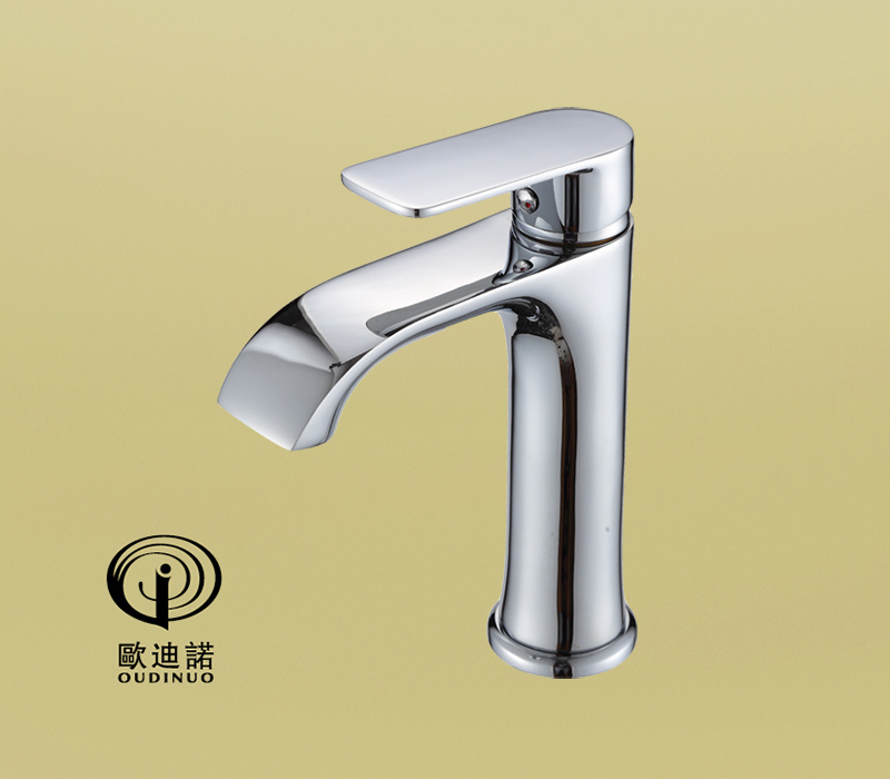 New Design Brass Material Single Handle Basin Faucet 70051-1