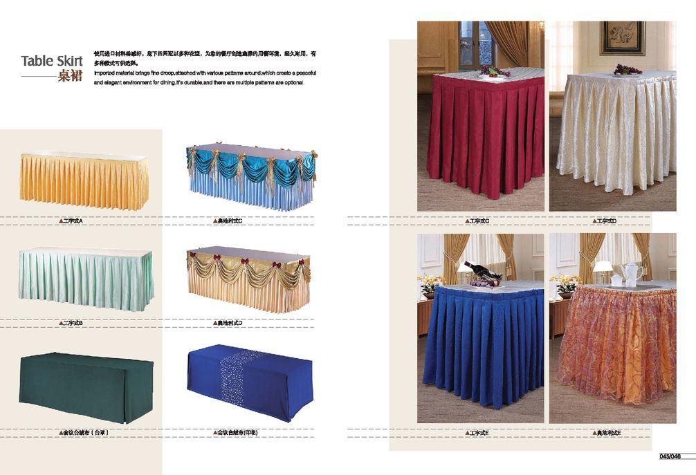 China All Kinds Of Table Skirt (N000010030, 31, 29, 32, 34, 33, 35, 27, 36,  28)   China Table Cloth, Table Skirt