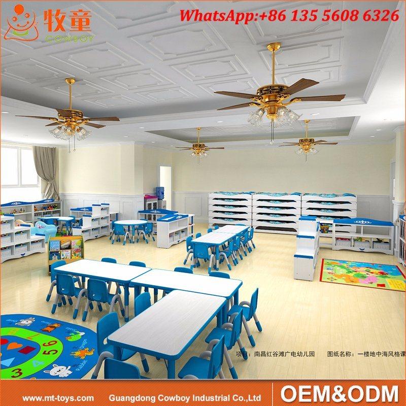 china educational equipment educational equipment manufacturers