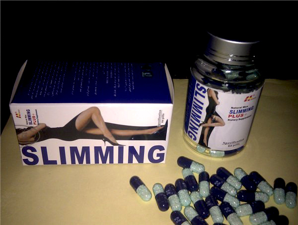Pure Natural Herbal Weight Loss Diet Pills---Slimming Plus Capsule