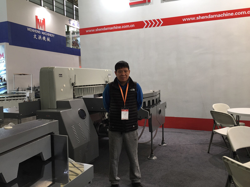 Hydraulic Paper Cutting Machine (SQZ-115CTN KD)