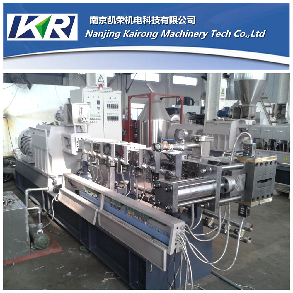 200kg/H Carbon Black Plastic Compounding Color Filler Masterbatch Production Line pictures & photos