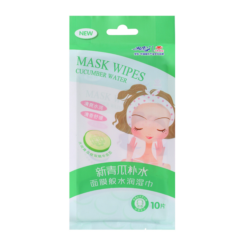 Cucumber Moisturizing Vitamin C Cleaning Baby Wet Wipe pictures & photos