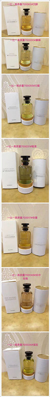 China Good Quality Bargello Perfume With Factory Price China