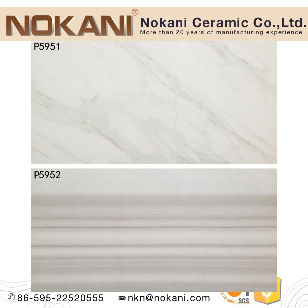 China 450*900mm Non-Slip Cement bathroom Tile for bathroom Floor ...