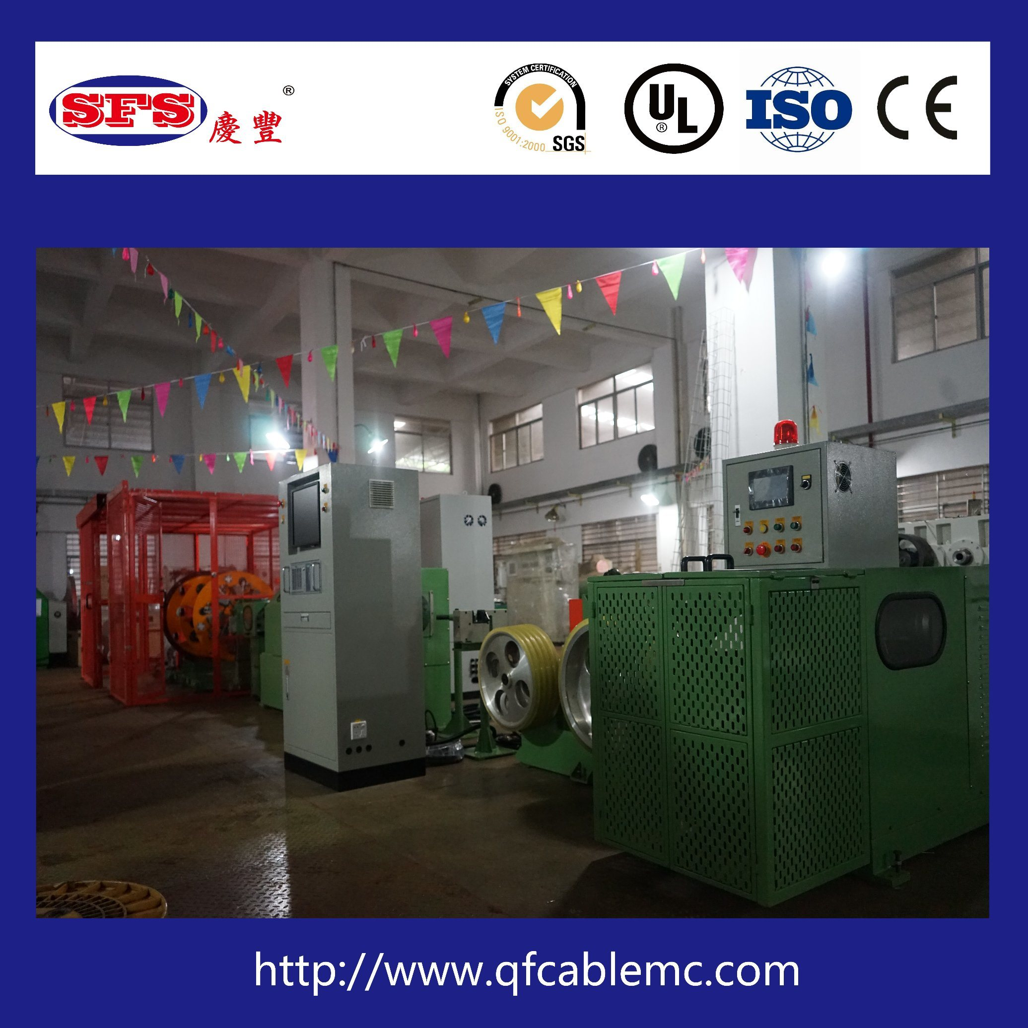 China Cage Type Stranding Cable Machine (630/6+12+18), Cable ...