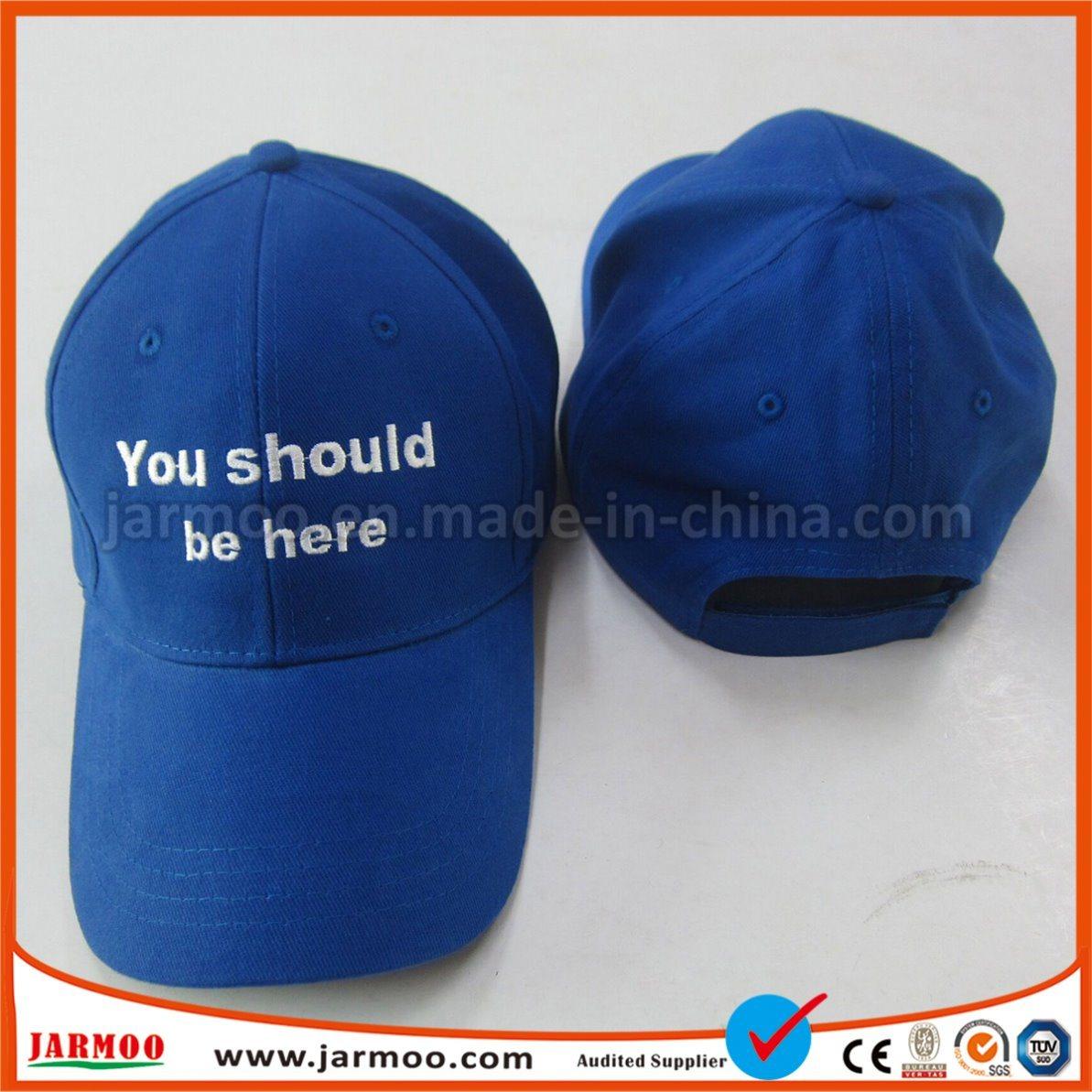 China Brim Custom Baseball Cap, Brim Custom Baseball Cap Wholesale,  Manufacturers, Price | Made-in-China com