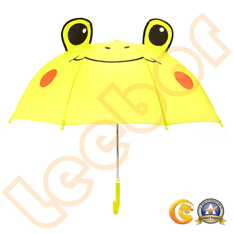 984b708180 [Hot Item] Yellow Color Animal Design Boys Kids Childrens Outdoor Umbrella