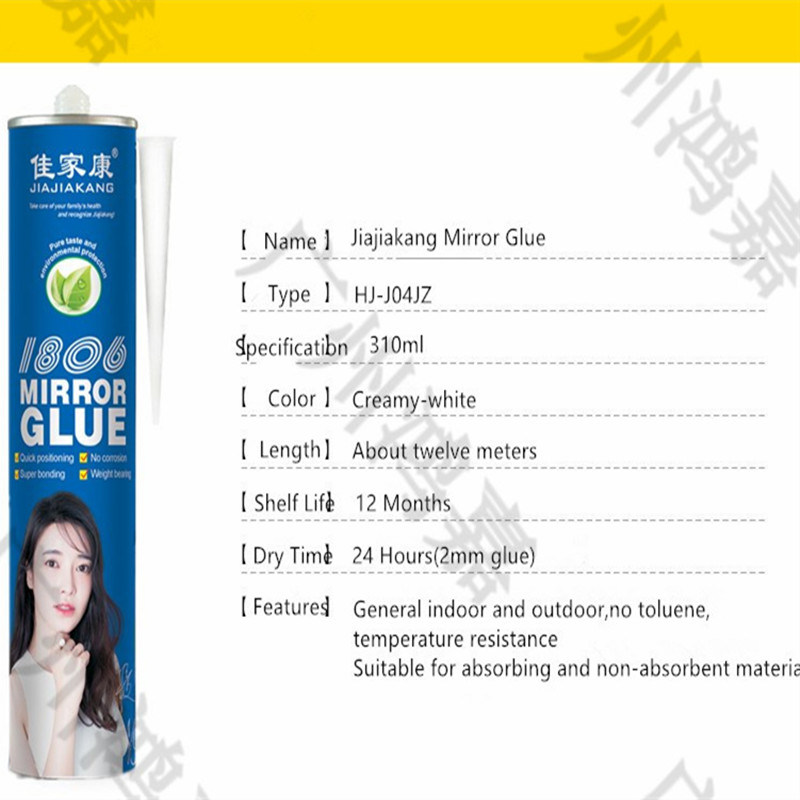 China No Powder Liquid Nails Free Silicone Rubber Material Adhesive ...
