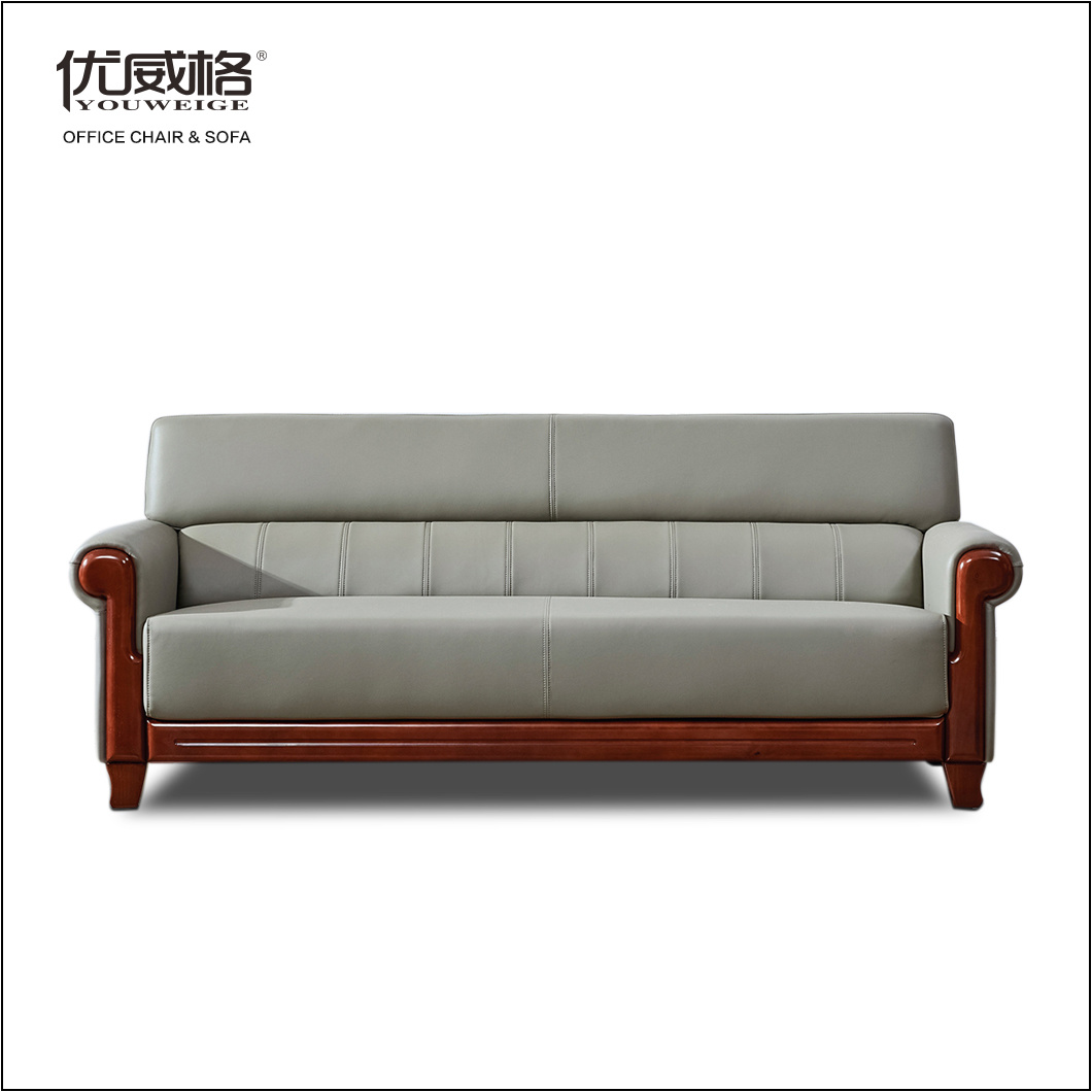 [Hot Item] Simple Reception Space Leather Office Sofa for Three Seat with  Wooden Fittings